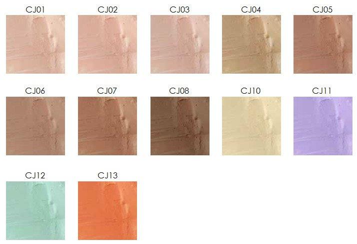 4 NYX Concealer Jar Pick - Choose Your Favorite 4 Colors - CJ - VelvetBlush