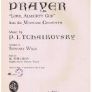 Prayer Lord God Almighty from Moscow Cantata Sheet Music Peter Tschaikowsky