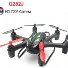 WLtoys Q282J 2.4G 4CH 6Axis with 720P 2.0MP HD Camera RC Hexacopter RTF