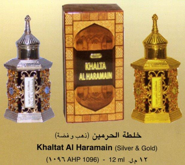 Khalta - Al Haramain Perfumes / Oud / Arabic Perfume