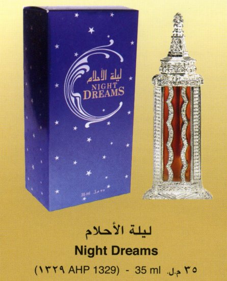 Night Dreams - Al Haramain Perfumes / Oud / Women's Arabic Perfume