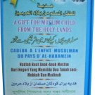 Quran Electronic Book Arabic-English Eid Gift / Cadeaux, Ramadan Islamic Toy