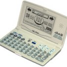 Electronic Arabic-English Translator / Organizer Koralsoft SD 700
