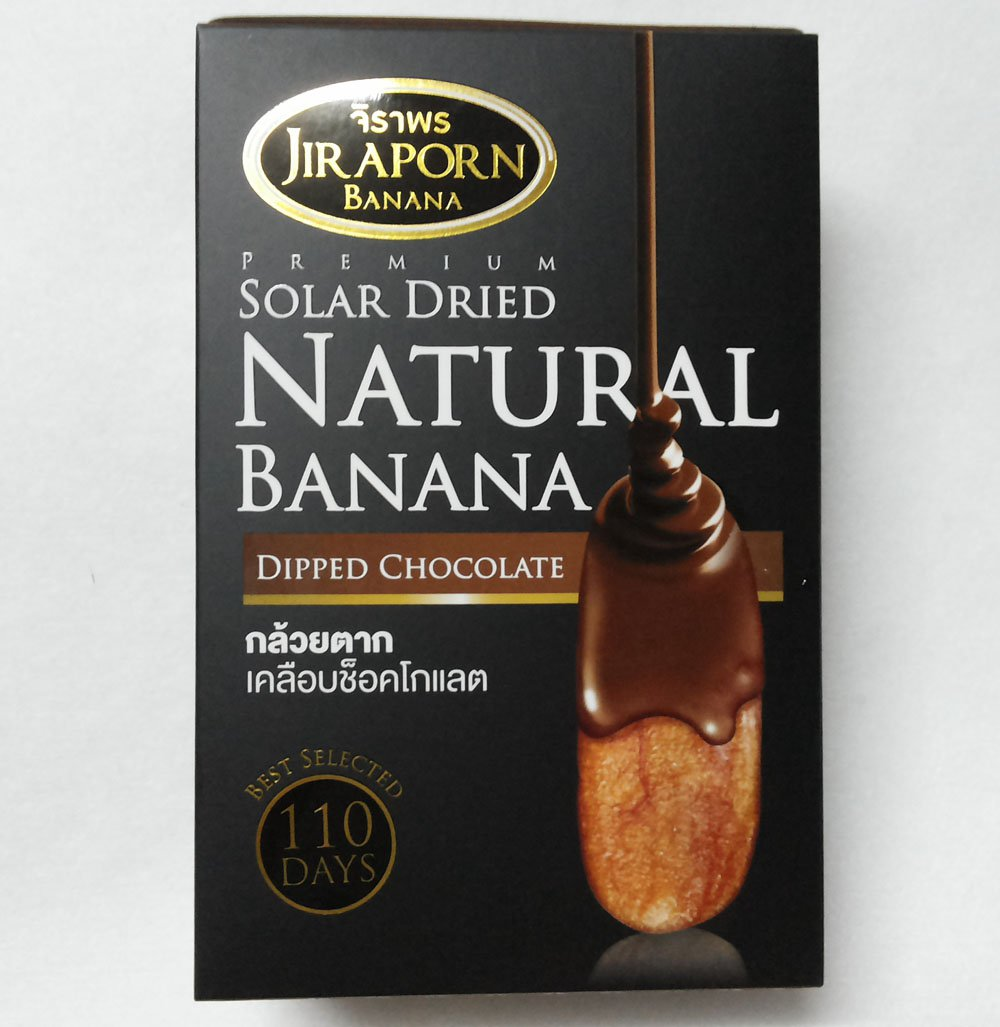 Thai Solar Dried Banana dipped Chocolate Premium Thai Snack product HTF VG