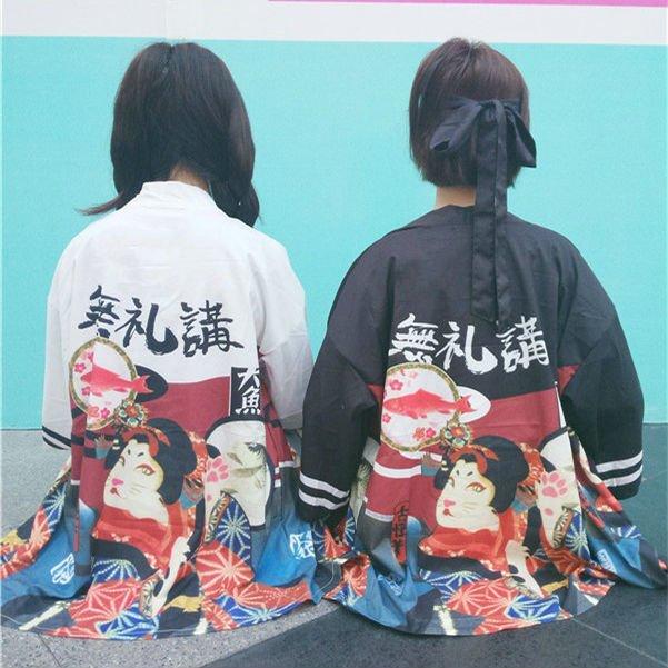 Cat T-Shirt or Jacket / Camiseta o Chaqueta Gato WH247 Kawaii Clothing
