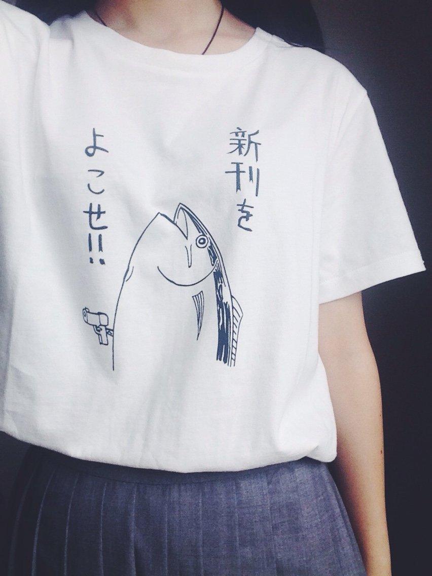 Fish T-Shirt / Camiseta Pez WH122 Kawaii Clothing
