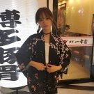 Koi Fish Kimono / Kimono Peces Koi WH434 Kawaii Clothing