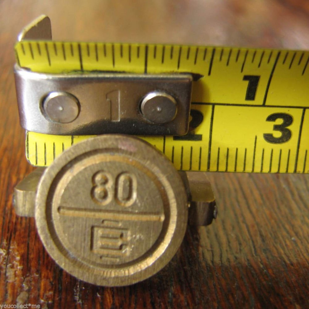"""vintage brass seal military staff secure doors vehicle load storage rooms """"E 80"""""""