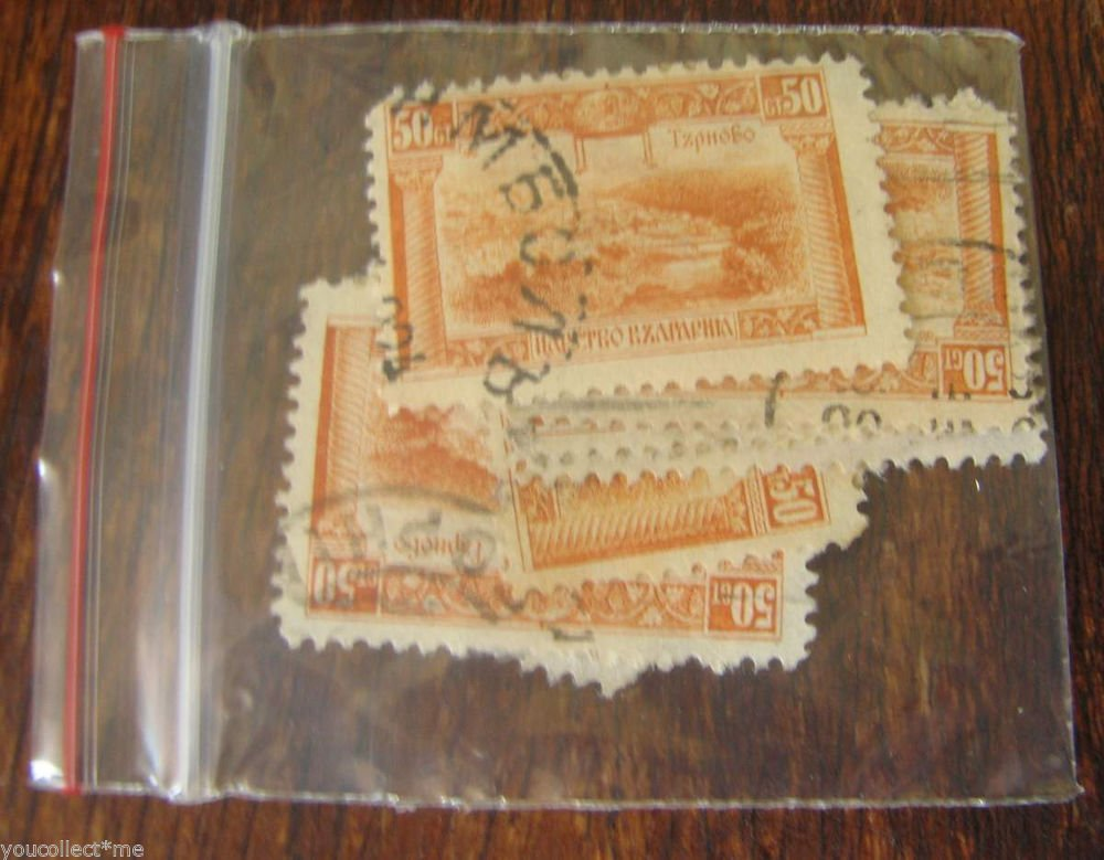 Vintage Postage Stamps Post Stamp Lot Collection 10 pc Bulgaria 50 st Yellow