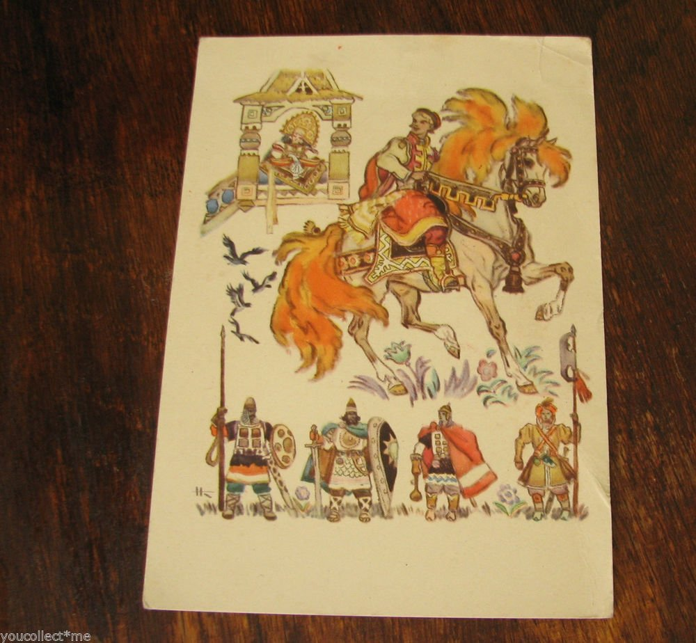 VINTAGE POSTCARD RUSSIAN FOLK TALE HERO PRINCESS HORSE BIRDS CASTLE BOGATIRI