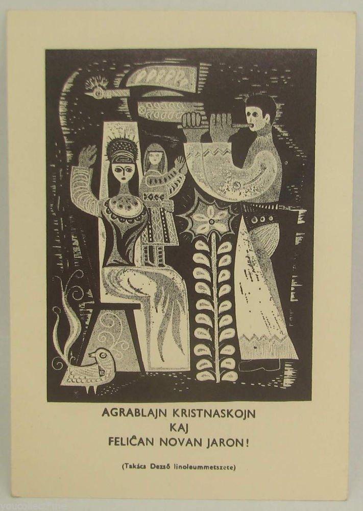 vintage postcard Agrablajn Kristnaksojn Kaj Felican Novan Jaron Black & White