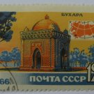 Buhara Post Office Air Mail Stamp USSR Moscow 1966