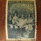 Vintage Postage Stamps Lot 2 pc Bulgarian Kingdom 50 st Chirch Baptism Scene