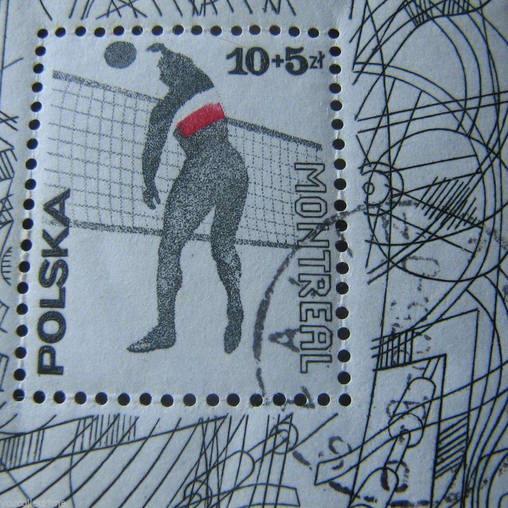 Vintage Postage Stamp Poland Montreal Olympics 1976 10+5 Zl Rare Edition