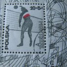 Vintage Postage Stamp Poland Montreal Olympics 1976 10+5 Zl Rare Edition