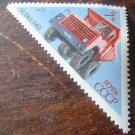 vintage postage stamp ussr heavy truck BELAZ 540 1971 triangle rare edition 3k