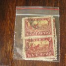 Vintage Postage Stamps Post Stamp Lot Collection 10 pc Bulgaria 4 leva Red