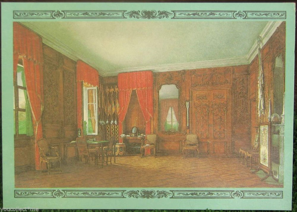 Great Palace Oak Study Peter the Great E.Gau Painting Vintage Postcard USSR