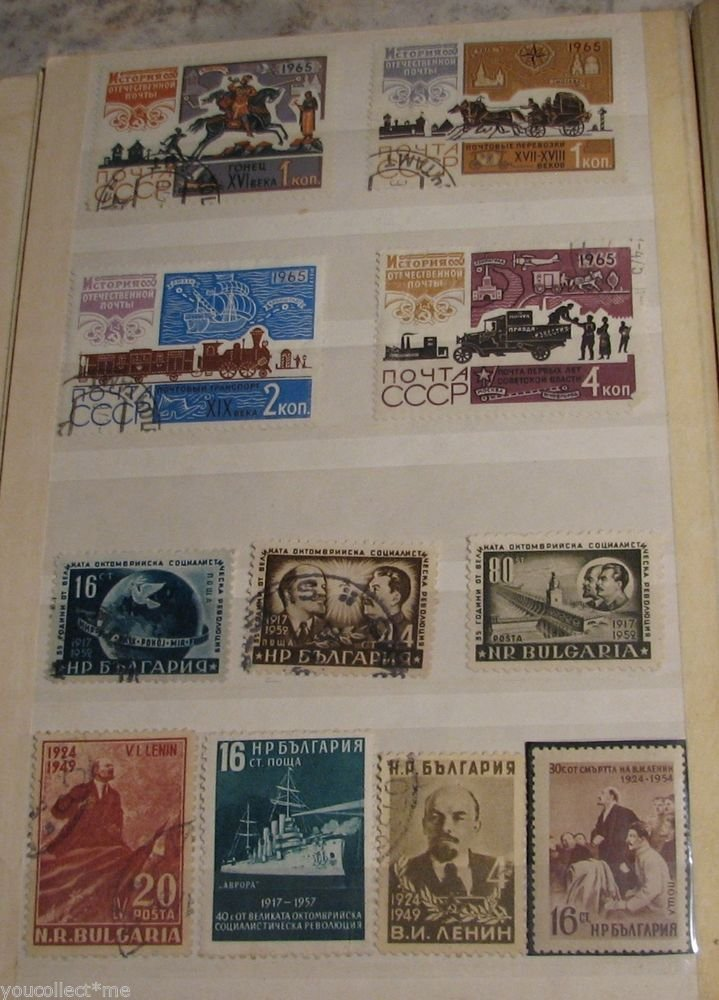 Vintage Bulgaria Soviet USSR Postage Stamps Mixed Lot Set