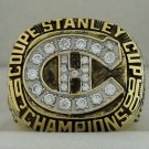 1986 Montreal Canadiens Stanley Cup Championship Rings Ring