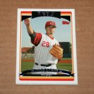 2006 TOPPS BASEBALL - Cincinnati Reds Team Set (Updates & Highlights Only)