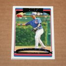 2006 TOPPS BASEBALL - Chicago Cubs Team Set (Updates & Highlights Only)
