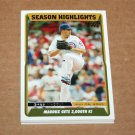 2005 TOPPS BASEBALL - Chicago Cubs Team Set (Updates & Highlights Only)