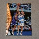 1994-95 UPPER DECK SP BASKETBALL - Cleveland Cavaliers (5) Card Team Set
