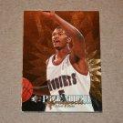 1994-95 UPPER DECK SP BASKETBALL - Denver Nuggets (6) Card Team Set