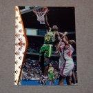 1994-95 UPPER DECK SP BASKETBALL - Seattle Supersonics (6) Card Team Set