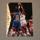 1994-95 UPPER DECK SP BASKETBALL - Houston Rockets (5) Card Team Set