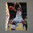 1994-95 UPPER DECK SP BASKETBALL - New Jersey Nets (5) Card Team Set