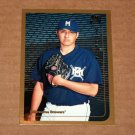 1999 TOPPS BASEBALL - Milwaukee Brewers Team Set (Traded/Rookies Series Only)