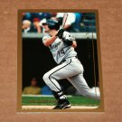 1999 TOPPS BASEBALL - Chicago White Sox Team Set (Traded/Rookies Series Only)