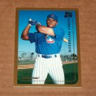 1999 TOPPS BASEBALL - Chicago Cubs Team Set (Traded/Rookies Series Only)