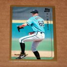 1999 TOPPS BASEBALL - Florida Marlins Team Set (Traded/Rookies Series Only)
