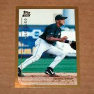 1999 TOPPS BASEBALL - Houston Astros Team Set (Traded/Rookies Series Only)
