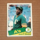 1985 TOPPS BASEBALL - Oakland Athletics Team Set (Traded Series Only)
