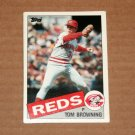 1985 TOPPS BASEBALL - Cincinnati Reds Team Set (Traded Series Only)