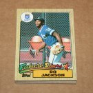 1987 TOPPS BASEBALL - Kansas City Royals Team Set + Traded Series