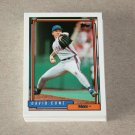 1992 TOPPS BASEBALL - New York Mets Team Set + Traded Series