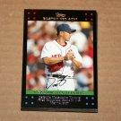 2007 TOPPS BASEBALL - Boston Red Sox True Team Set + Updates & Highlights