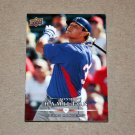 2008 UPPER DECK BASEBALL - Texas Rangers Team Set (Series 1 & 2)