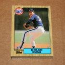 1987 TOPPS BASEBALL - Houston Astros Team Set