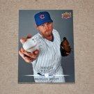 2008 UPPER DECK BASEBALL - Chicago Cubs Team Set (Series 1 & 2)