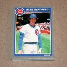 1985 FLEER BASEBALL - Chicago Cubs Team Set + Update Series