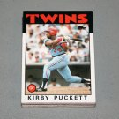 1986 TOPPS BASEBALL - Minnesota Twins Team Set + Traded Series