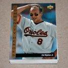 1993 UPPER DECK BASEBALL - Baltimore Orioles Team Set (Series 1 & 2)