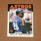 1986 TOPPS BASEBALL - Houston Astros Team Set (Traded Series Only)