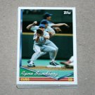 1994 TOPPS BASEBALL - Chicago Cubs True Team Set with Traded Series